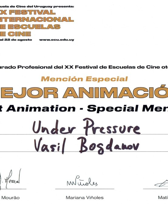 """The animation film """"Under pressure"""" by Vassil Bogdanov recieves Special mention by the Professional Jury in the 20 International Film Schools Festival"""