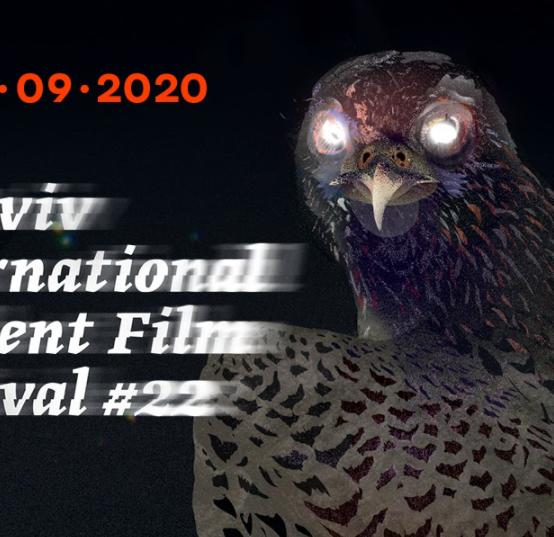 22nd Tel Aviv International Student Film Festival